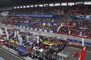 WTCC Shanghai, China 01-03 November 2013