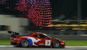 Ferrari 12 Gulf