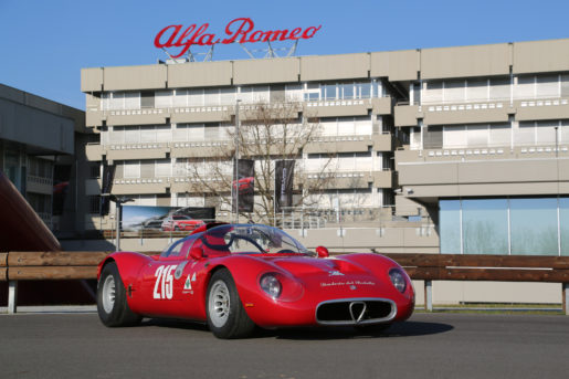 Alfa33Fleron_phCampi_5015